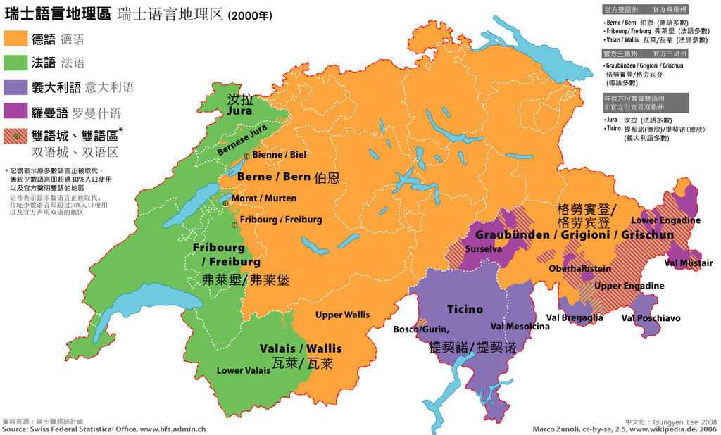 Map Languages CH zh.png