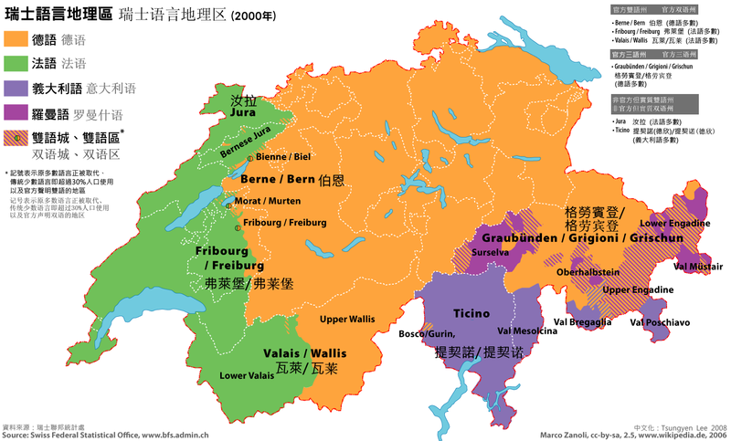 File:Map Languages CH zh.png