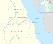 Map of Halaib Triangle-en.png