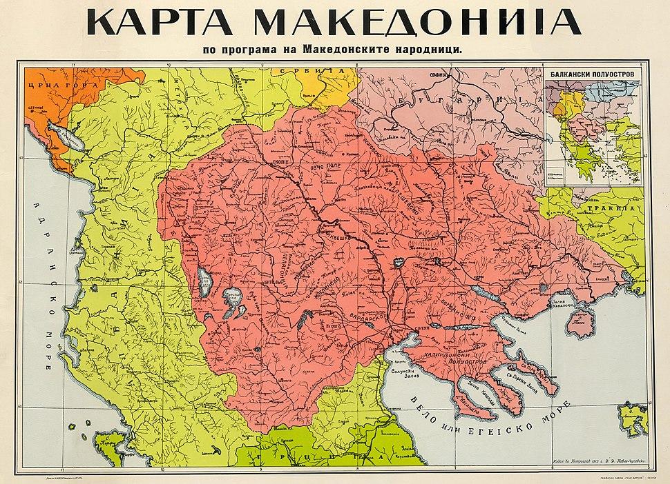 Map of Macedonia by Chupovski1913 copy