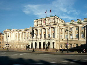 Legislative Assembly of Saint Petersburg - Image: Mariinsky Palace Saint Petersburg