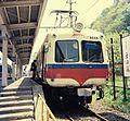 Matsuden 5005 at Shin-Shimashima Station 19980428.jpg