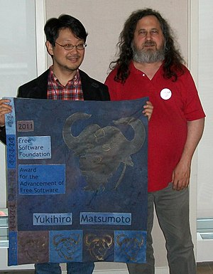 FSF Free Software Awards - Yukihiro Matsumoto accepting the 2011 Advancement of Free Software award from Richard Stallman
