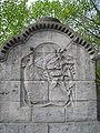 Max-joseph-bridge Munich-relief4.jpg