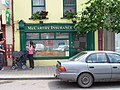 McCarthy's insurance, Lismore. - geograph.org.uk - 235846.jpg