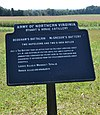 McGregors-Battery-East-Cav-Field-Marker.jpg
