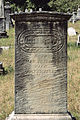 McKown (Agnes), Bethany Cemetery, 2015-08-30, 01.jpg