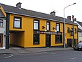 McSorley's Tavern, Clogher - geograph.org.uk - 1033433.jpg
