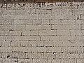 Medinet Habu Ramses III. Tempel Nordostwand 35.jpg