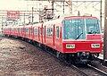 Meitetsu 5700 4cars nagoyakyuzyo.jpg