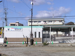 Tomioka-mae Station railway station in Inuyama, Aichi prefecture, Japan