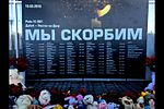 Memorial at Rostov-on-Don Airport to those killed in Flydubai Flight 981.jpg