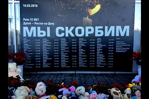 Ростов дубай катастрофа отель холидей инн экспресс дубай