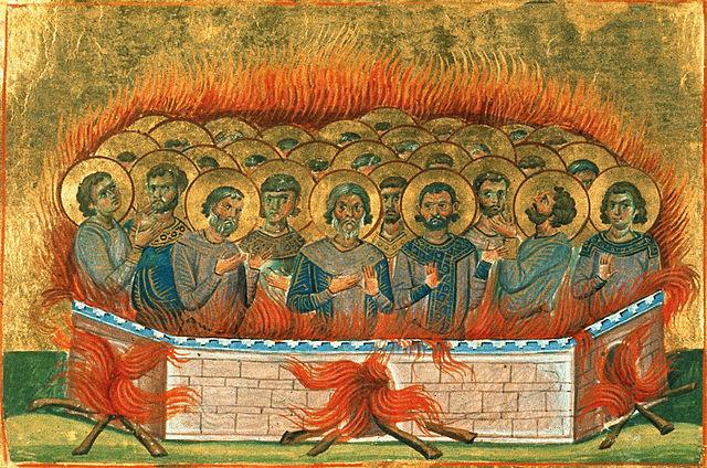 sveti Karterij, Stiriak, Tobija, Eudoksij, Agapij in tovariši - vojaki in mučenci