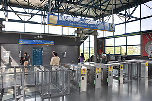 Aguacatala station - Image: Metro de Medellín torniquetes Aguacatala