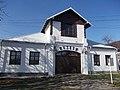 Mezeul Săveni.jpg