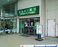 MichinokuBank Lapia-126.jpg