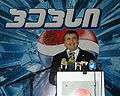Mikheil Saakashvili at softdrink factory 2004-May-25.jpg