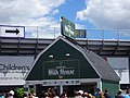 Milwaukee Bucks Milk House - panoramio.jpg