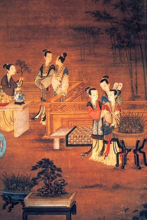 Penjing - Depiction of the Ming imperial court ladies tending or standing beside penjing