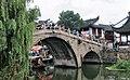 Minhang, Shanghai, China - panoramio (42).jpg