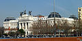 Ministerio de Agricultura (Madrid) 06.jpg