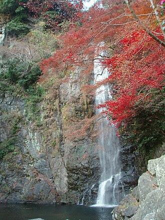 Minoh, Osaka - Minoo waterfall