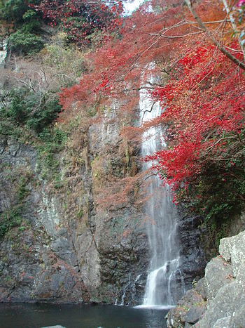 English: Minoh falls in Minoh, Osaka, Japan 日本...