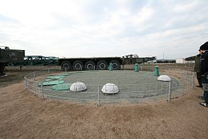English: Missile silo at the Strategic Missile...