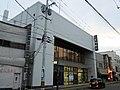 Miyazaki Bank Nobeoka Branch.jpg