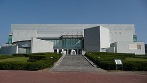 Miyazaki Prefectural Art Museum.jpg