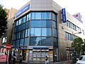 Mizuho Bank Oimachi Branch.jpg