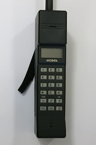 Form factor (mobile phones) - Image: Mobira Cityman 450