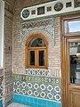 Moghadam Museum 33.jpg
