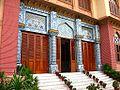 Mohatta Palace Khi.jpg