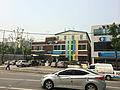 Mok 1-dong Comunity Service Center 20140528 141942.JPG