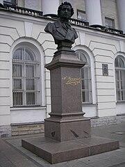 Buste de Pouchkine à Saint-Pétersbourg