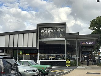 Moorooka, Queensland - Moorooka Central shopping centre, 2017