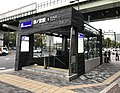 Morinomiya-Station-Exit6.jpg