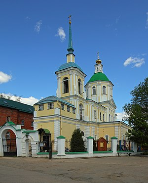 Lobnya - Image: Mos Oblast 05 2012 Lobnya Kiovo Church