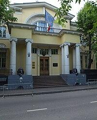 Moscow, Khlebny Lane 15, Embassy of Belgium.jpg