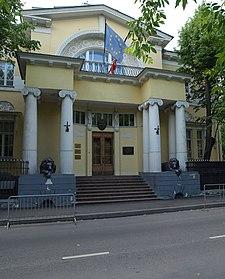Moscow Khlebny Lane  Embassy Of Belgium Jpg