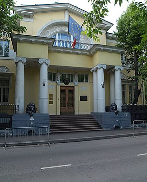 Embassy of Belgium in Moscow - Image: Moscow, Khlebny Lane 15, Embassy of Belgium