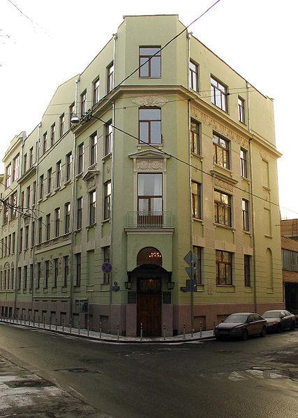 File:Moscow, Merzlyakovsky 11 corner.jpg