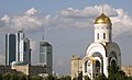Moscow (4713814497).jpg
