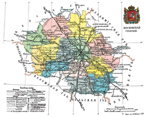 Московская губерния на карте