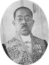 Mr. Eiji Makiyama (2).jpg