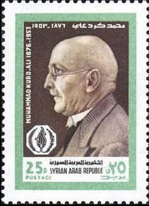 Muhammad Kurd Ali - A 1976 stamp of Syria dedicated to the 100th anniversary of the birth of Muhammad Kurd-Ali