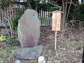 Mukoujima-Hyakkaen-Takaraya.JPG