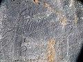 Munkedal Lökeberg foss 6-1 ID 10154500060001 IMG 0337.JPG
